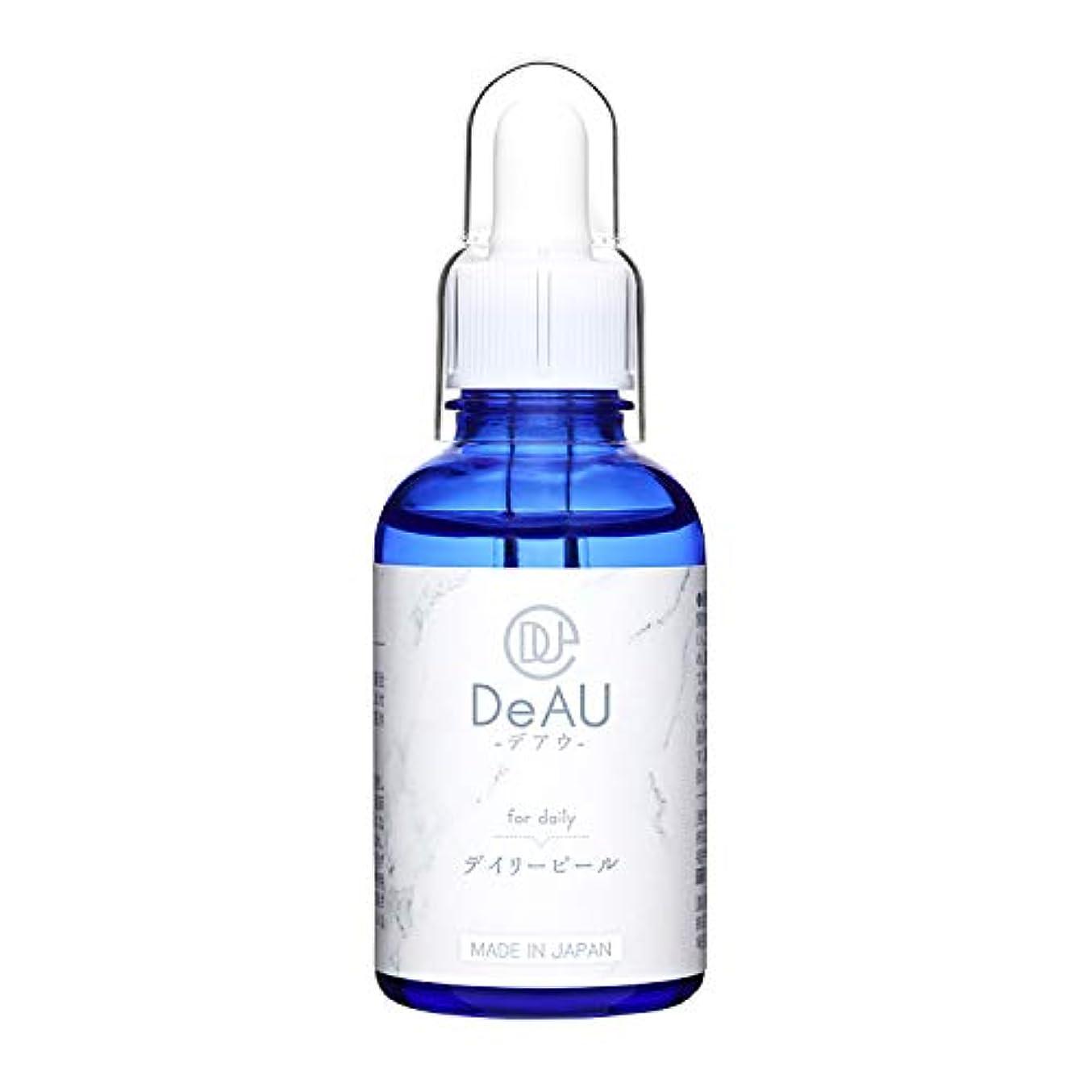 レザー退院潤滑するDeAU デアウ デイリーピール 角質柔軟美容液 50ml