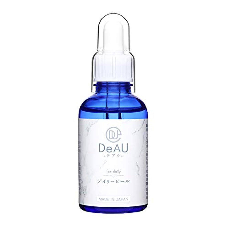 暖かく確執関税DeAU デアウ デイリーピール 角質柔軟美容液 50ml