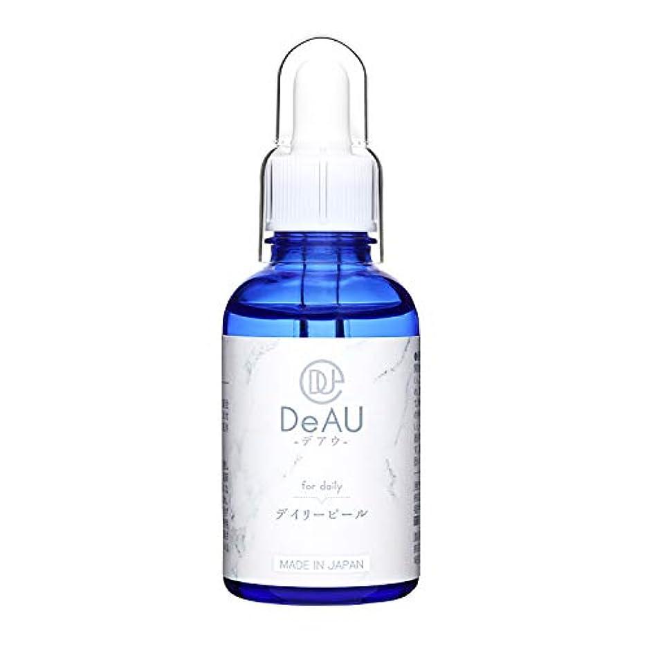 すでにアミューズ専門化するDeAU デアウ デイリーピール 角質柔軟美容液 50ml