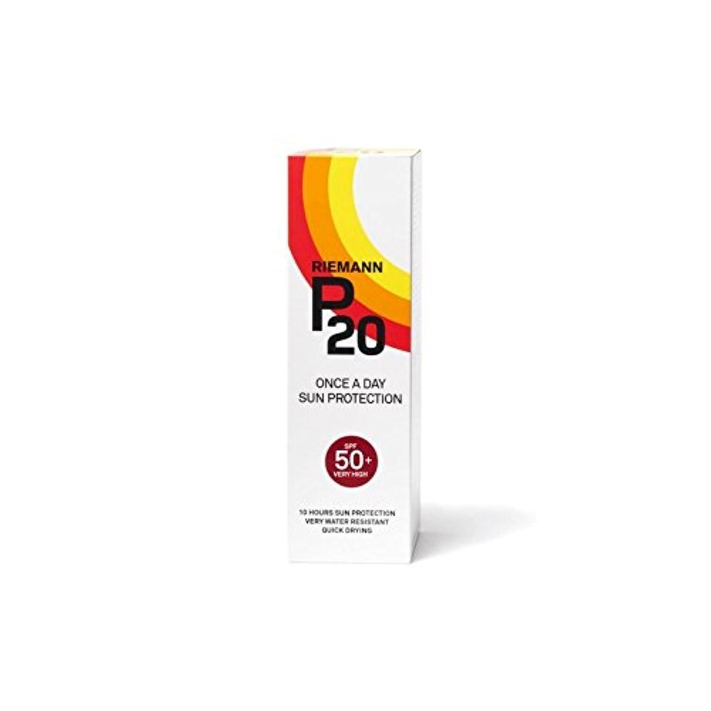 不合格心理的にクラッシュリーマン20太陽フィルター100ミリリットルの50 + x4 - Riemann P20 Sun Filter 100ml SPF50+ (Pack of 4) [並行輸入品]