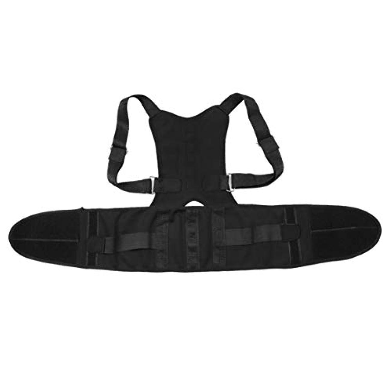 地獄賠償グループ快適で調整可能な男性女性姿勢補正コルセットバックサポートブレースショルダーバックベルトランバーサポート-ブラック