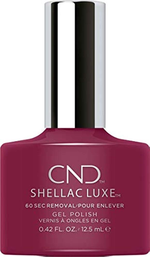 消す適合しましたミリメートルCND Shellac Luxe - Tinted Love - 12.5 ml / 0.42 oz