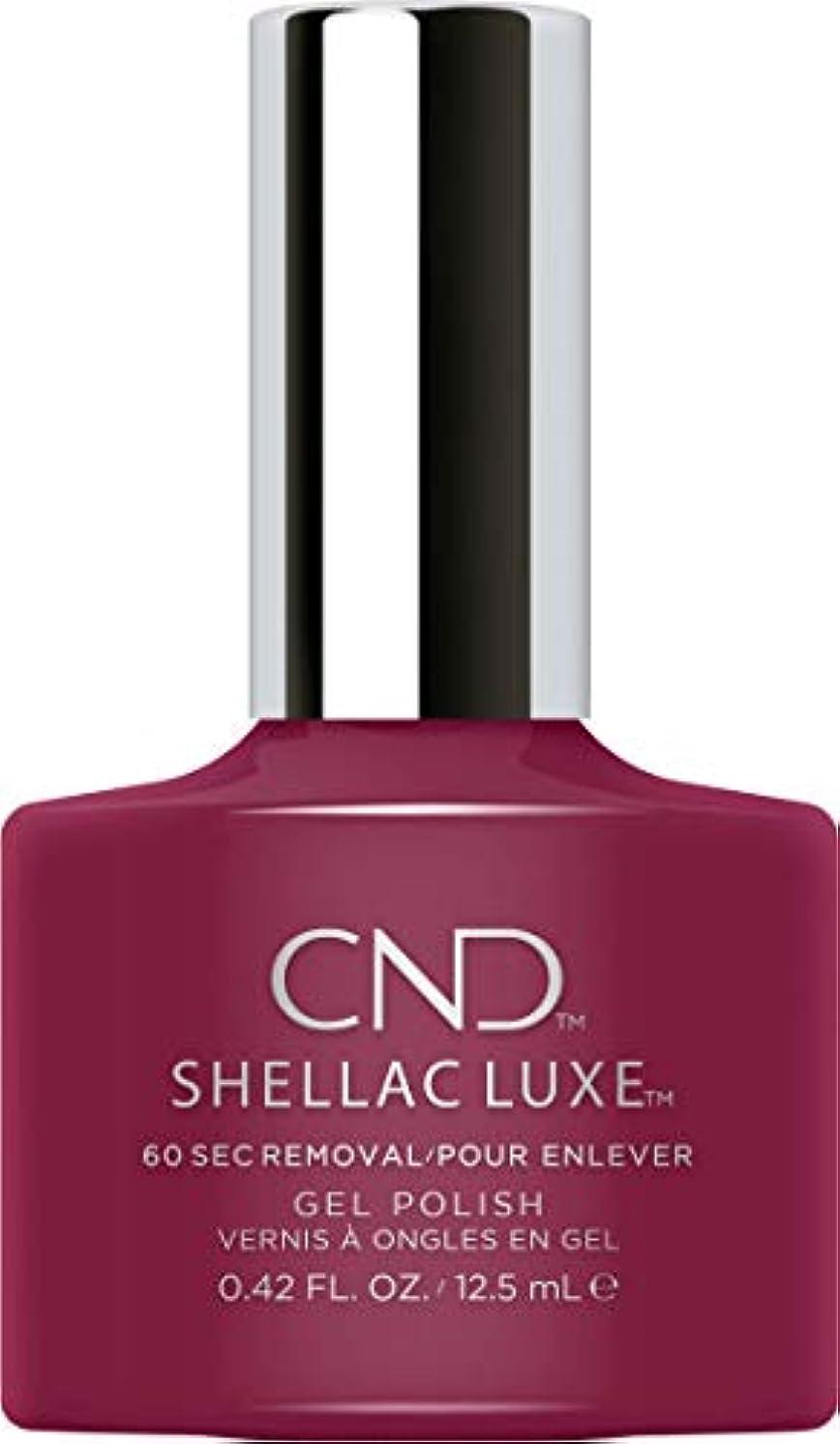 ほのめかす配管パネルCND Shellac Luxe - Tinted Love - 12.5 ml / 0.42 oz