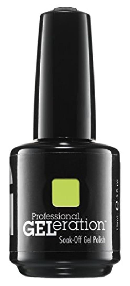 熱心なモロニックガウンJessica GELeration - Green - 15ml / 0.5oz