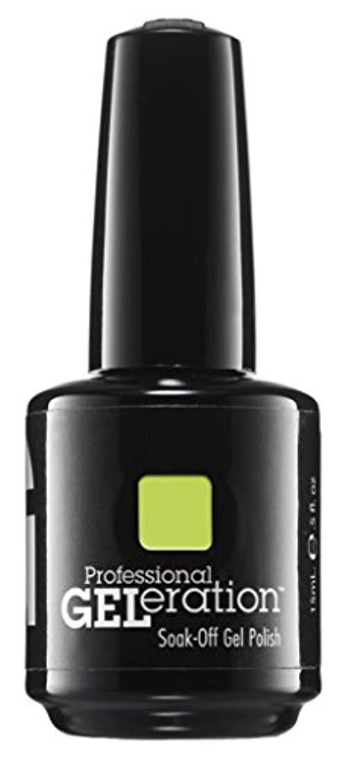 事業砂の揺れるJessica GELeration - Green - 15ml / 0.5oz