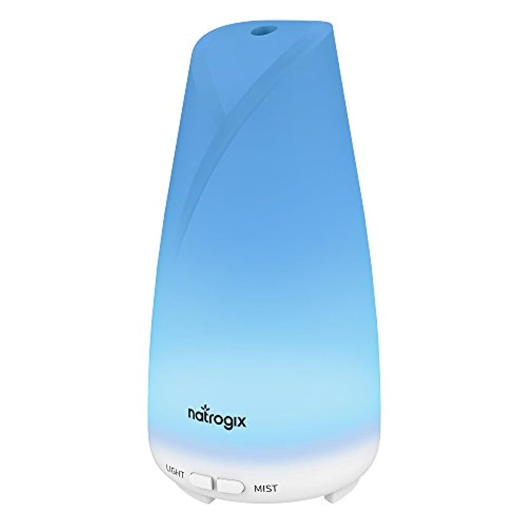 ヒント粗いオーディションNatrogix Essential Oil Diffuser 150ml Totem - Cool Mist Aroma Humidifier for Aromatherapy 7 Colors with Changing...