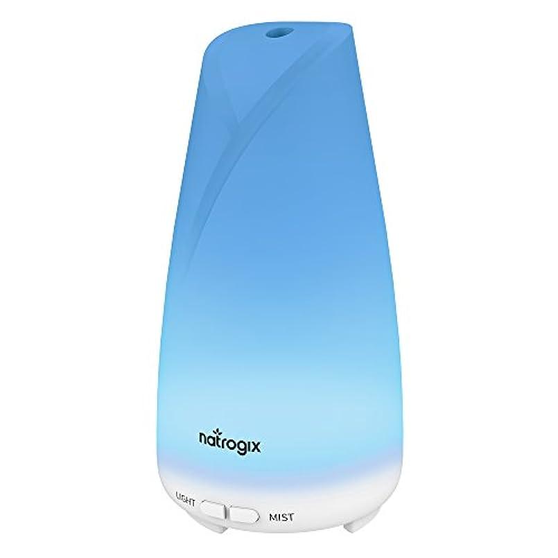 スペード後世恋人Natrogix Essential Oil Diffuser 150ml Totem - Cool Mist Aroma Humidifier for Aromatherapy 7 Colors with Changing...
