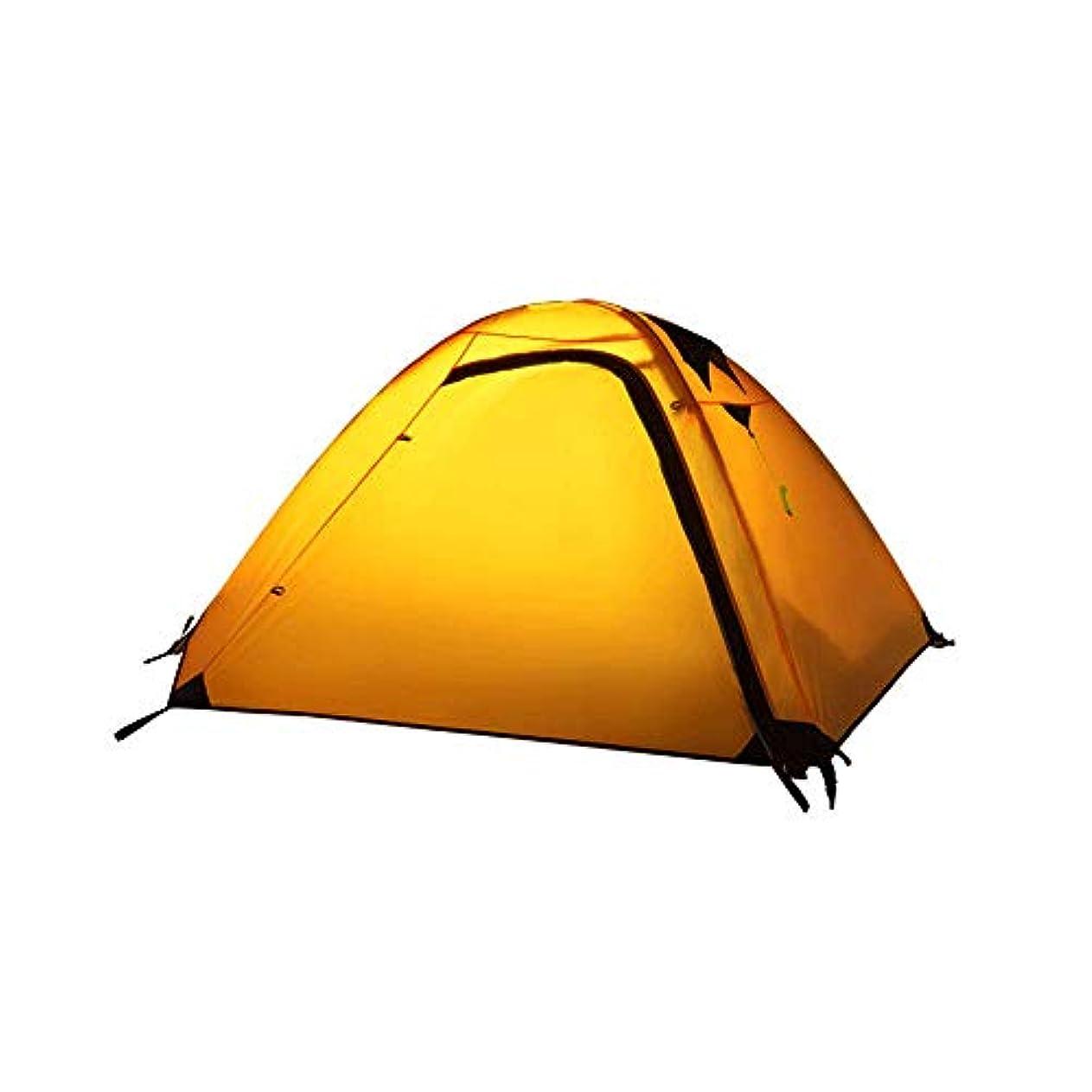 シャーロックホームズ楽な標高屋外ダブルテント、キャンプハイキングテント,Yellow