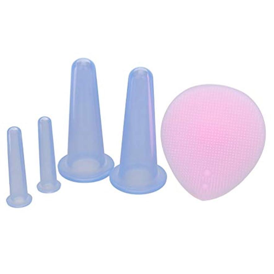 赤道バッテリー胚Healifty 5pcsシリコンフェイシャルカッピングセラピーセットフェイスラインとアイカッピングマッサージカップ(ブラシ付き)