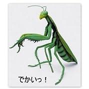虫 イミテーション グッズ メガ カマキリ