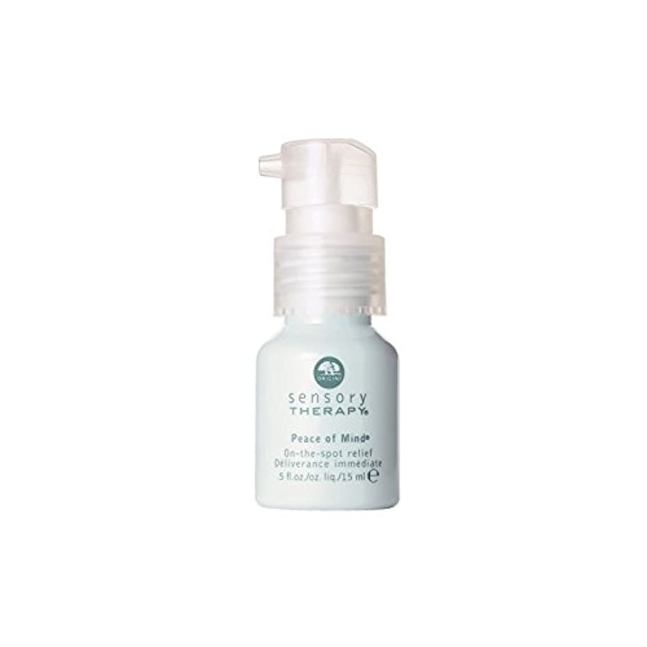 Origins Peace Of Mind On-The-Spot Relief 15ml (Pack of 6) - 起源オンザスポットリリーフ15ミリリットル心の平和 x6 [並行輸入品]