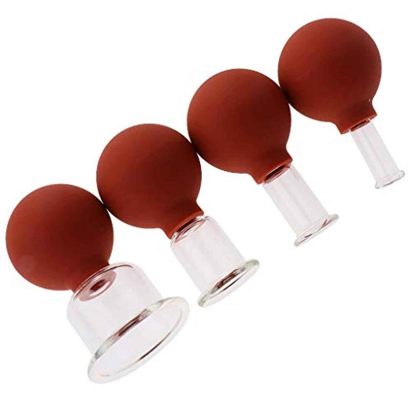 極端な発行宣伝ボディヘッドネック用4バキュームマッサージカップアンチセルライトガラスカップのセット - 赤茶色