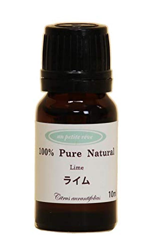 認識同僚カフェライム10ml 100%天然アロマエッセンシャルオイル(精油)