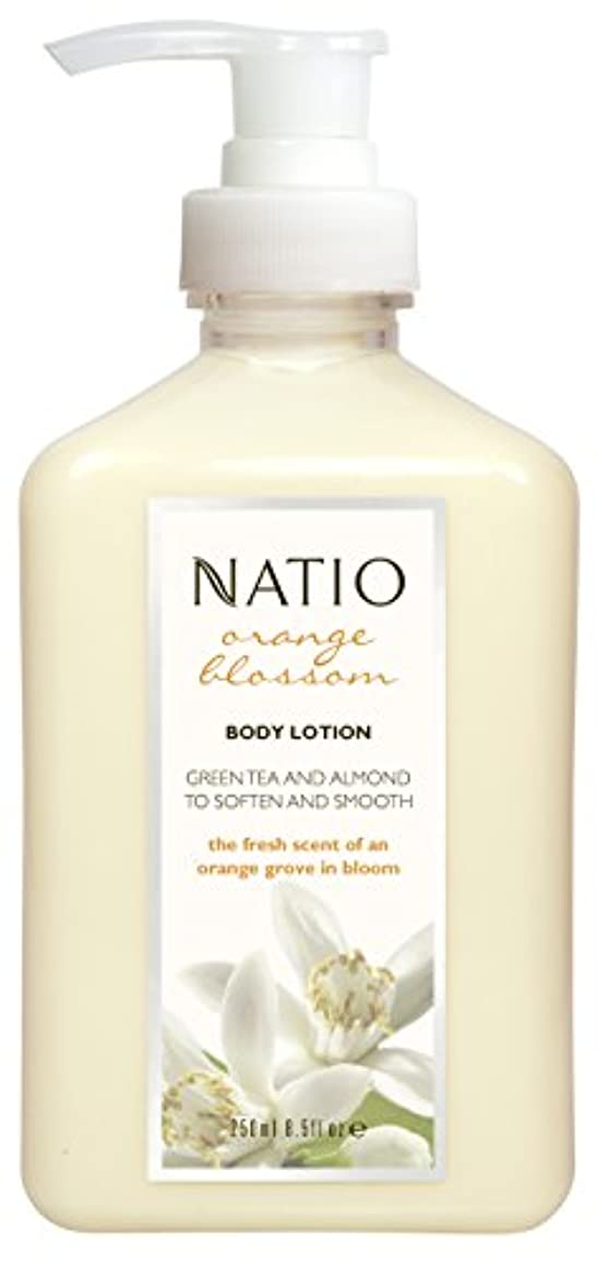 紳士支出ねじれNatio Orange Blossom Body Lotion 250ml