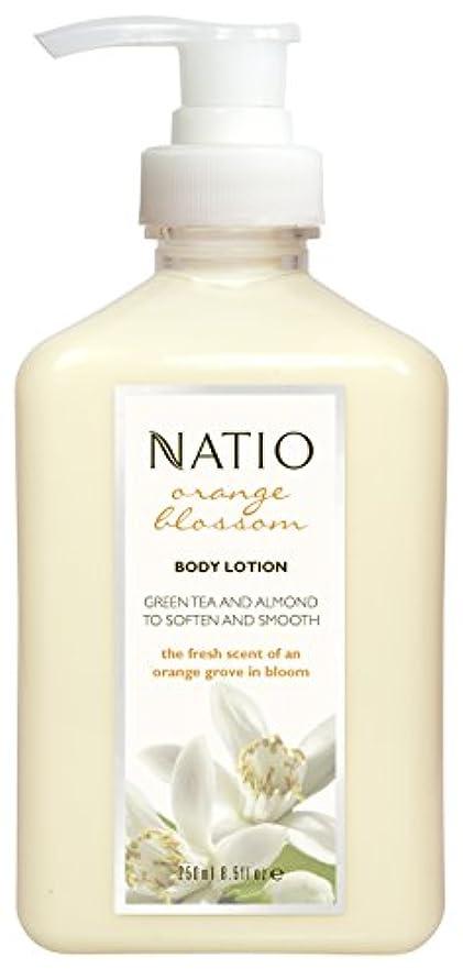 トラフ古くなった後世Natio Orange Blossom Body Lotion 250ml