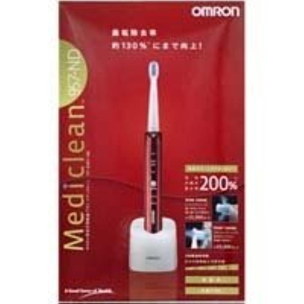 同級生リーフレット曲げるオムロン音波式電動歯ブラシHT-B957-ND