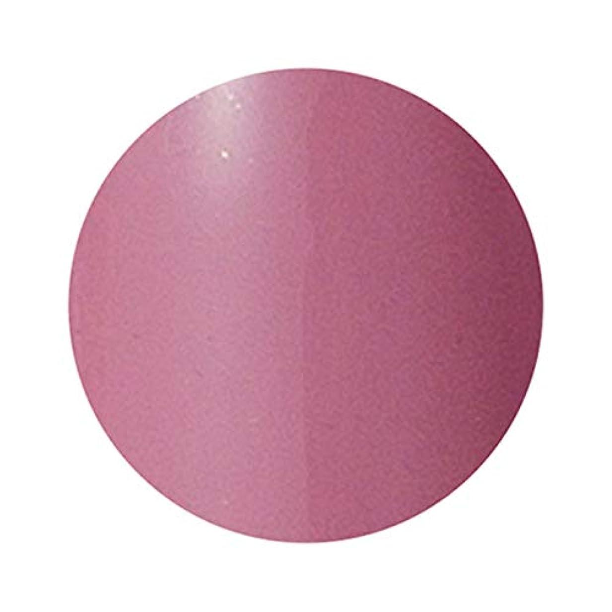どんよりしたプットアレルギーPREGEL プリジェル ミューズ ヴェールピンクPGU-S283