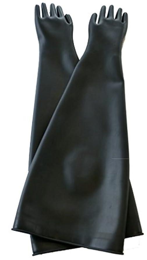 シリング追放スパークハナキゴム グローブボックス用手袋 ハナローブ8885 導電天然ゴム製 平指型