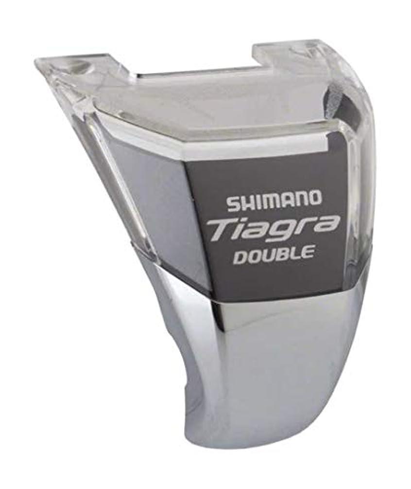 効果曲がったに対処するSHIMANO(シマノ) ネームプレート 右用&固定ネジ ST Y6UM980