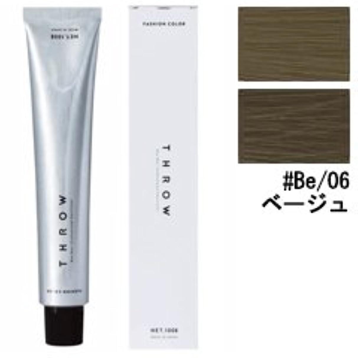 形成経歴【モルトベーネ】スロウ ファッションカラー #Be/06 ベージュ 100g