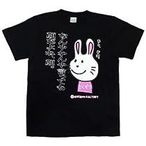 【アホ研究所・アホTシャツ・自虐Tシャツ・おもしろTシャツ】毒舌うさこ なんやかんや顔 Sサイズ ブラック