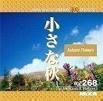 MIXA IMAGE LIBRARY Vol.268 小さな秋