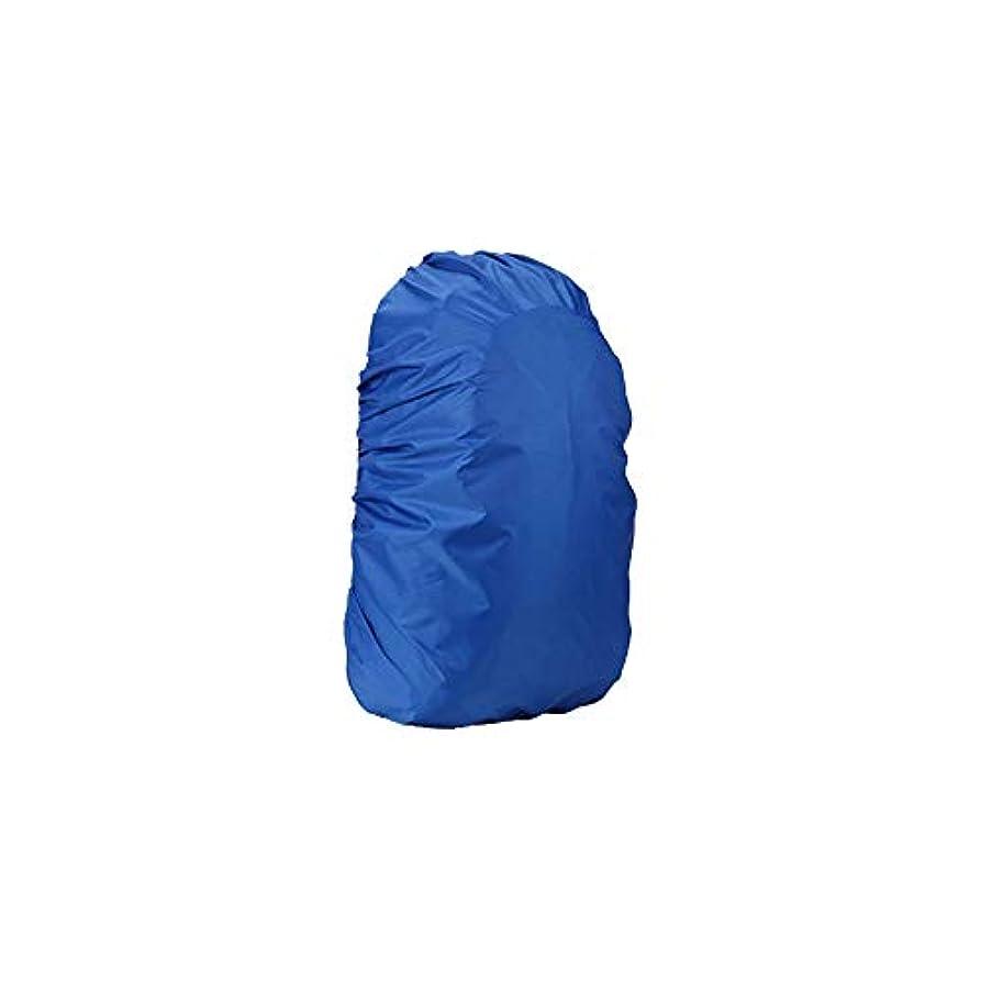 電報細胞苗通販のトココ 防水 リュックカバー 25-40L 登山 アウトドア 防水ザックカバー レインカバー 軽量 L ブルー zk160-bl-m