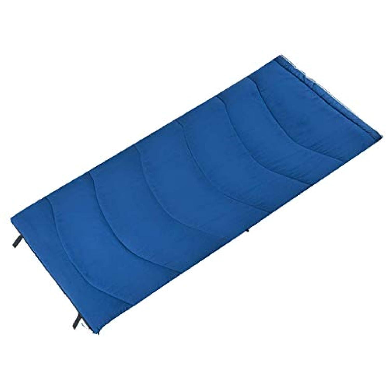 予見する熟読緊張軽量成人封筒寝袋防水暖かい季節用スリーピングパッドキャンプアウトドアハイキングアウトドア活動青グレー(色:青)