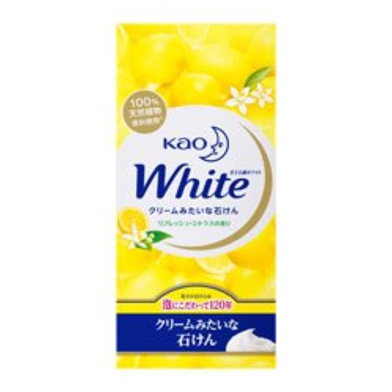 キャメルキャンバス捧げる【花王】ホワイト リフレッシュ?シトラスの香り レギュラーサイズ 85g×6個入 ×20個セット