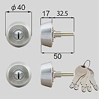 2個同一セットTOSTEM(トステム) リジェーロ向け 品番:DMJZ1222 GOAL QDD866 + TDD D9シリンダー キー5本付属 鍵 交換 取替え テール刻印31 TX TTX