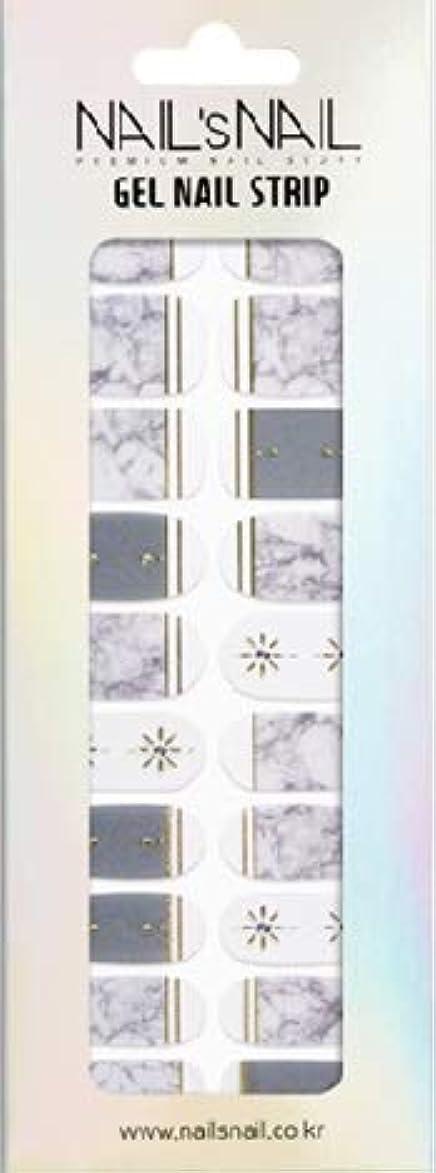 復活させるレイア市の中心部\貼るジェルネイル/Nail's Nail(ネイルスネイル) ジェルネイルストリップ 100