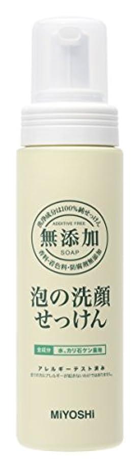 スーダン六月部屋を掃除する無添加 泡の洗顔せっけん 200ML