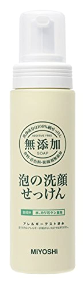 餌取り壊す硫黄無添加泡の洗顔せっけん200ML