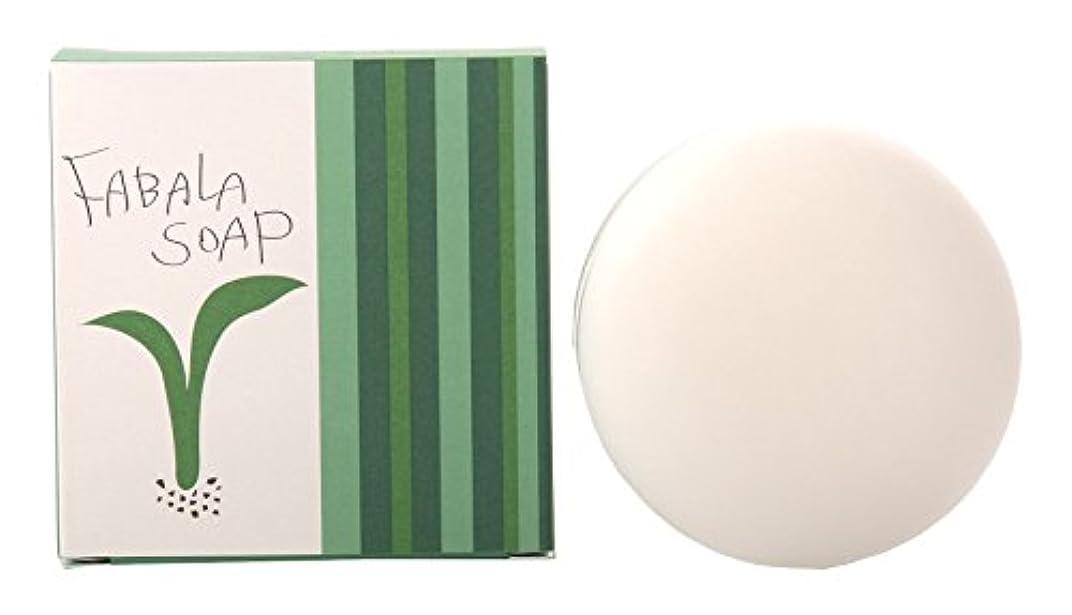 ピクニックをする備品重なるFABALA SOAP(ファバラ ソープ)