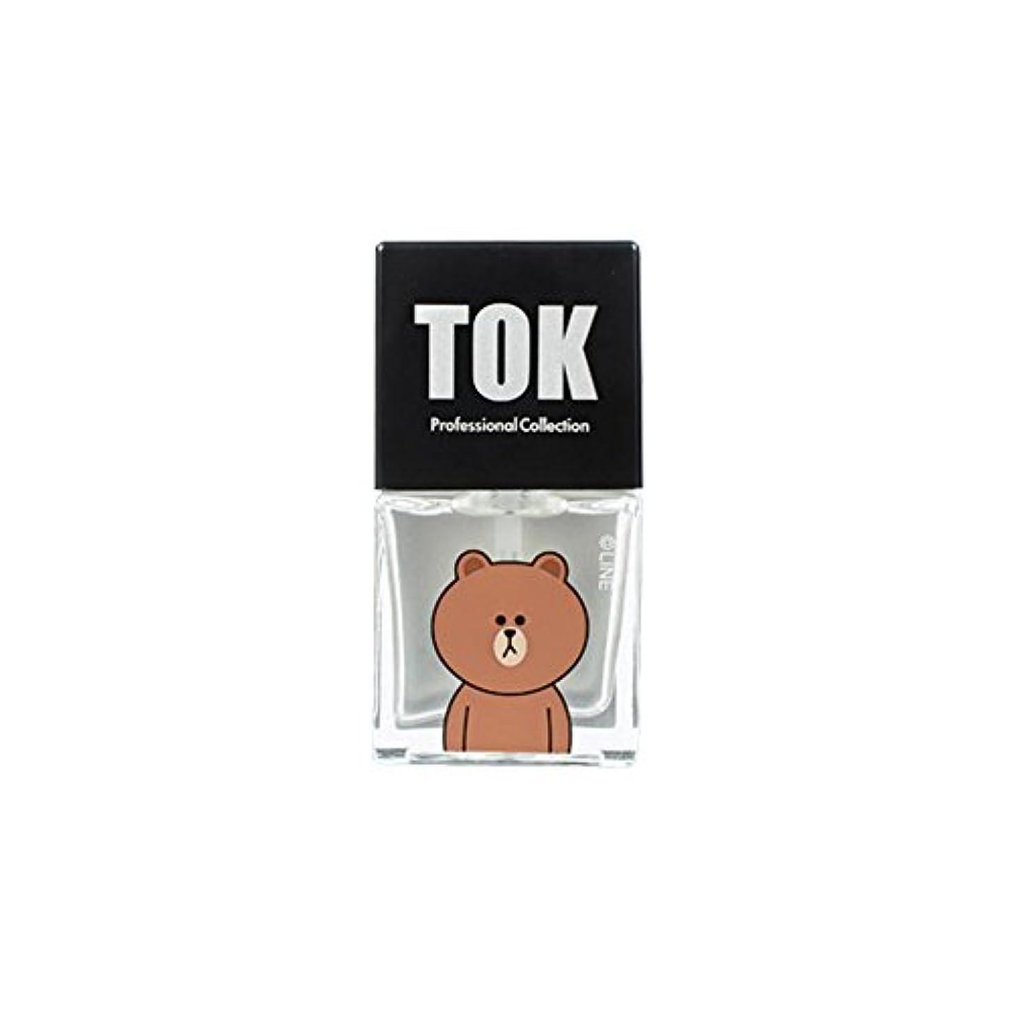いじめっ子持続的前投薬TOK Line Friends ネイル基本ケア ベースコート トップコート キューティクルオイル キューティクルリムーバー 栄養剤 /TOK Line Friends Nail Hybrid Basic Care[海外直送品...