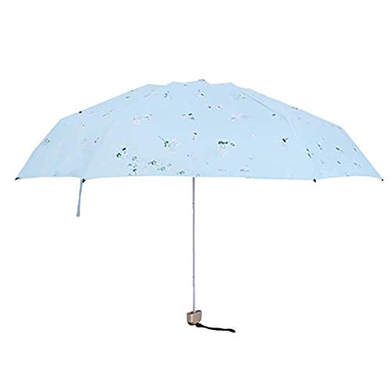 硬化するドラム弾性新しい小さな新鮮な創造的なミニポケット傘ビニール5つ折り傘折り畳み太陽の傘太陽の傘