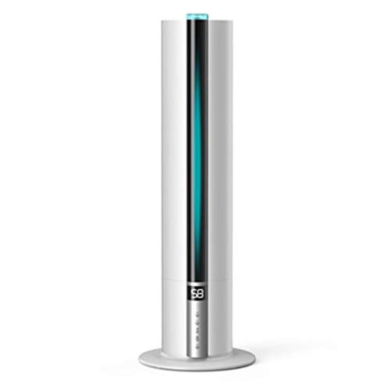 揺れる単語意欲超音波クールミスト加湿器7.5L超静音インテリジェント純恒湿、ウォーターレスオートオフ超静音(色:黒) (Color : White)