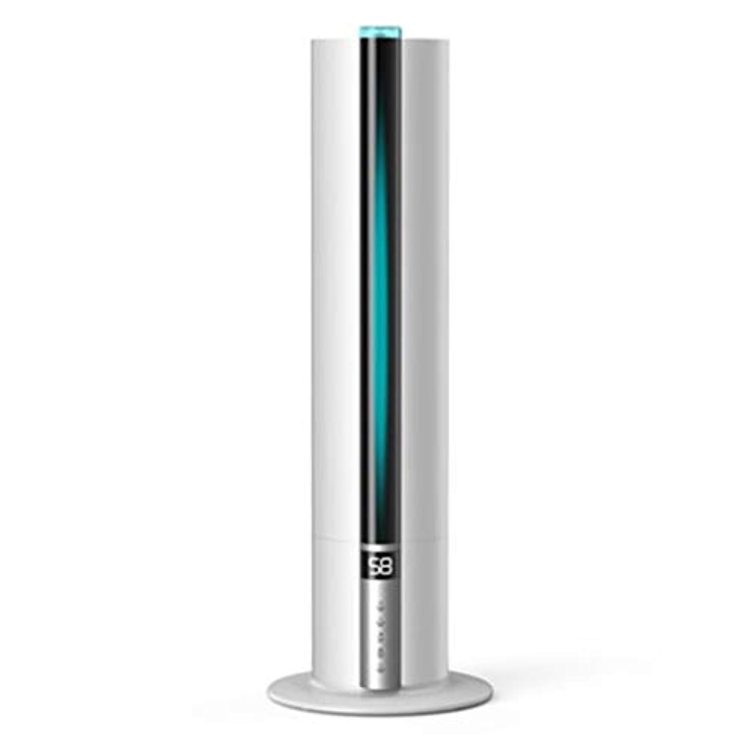 広範囲マダム火薬超音波クールミスト加湿器7.5L超静音インテリジェント純恒湿、ウォーターレスオートオフ超静音(色:黒) (Color : White)