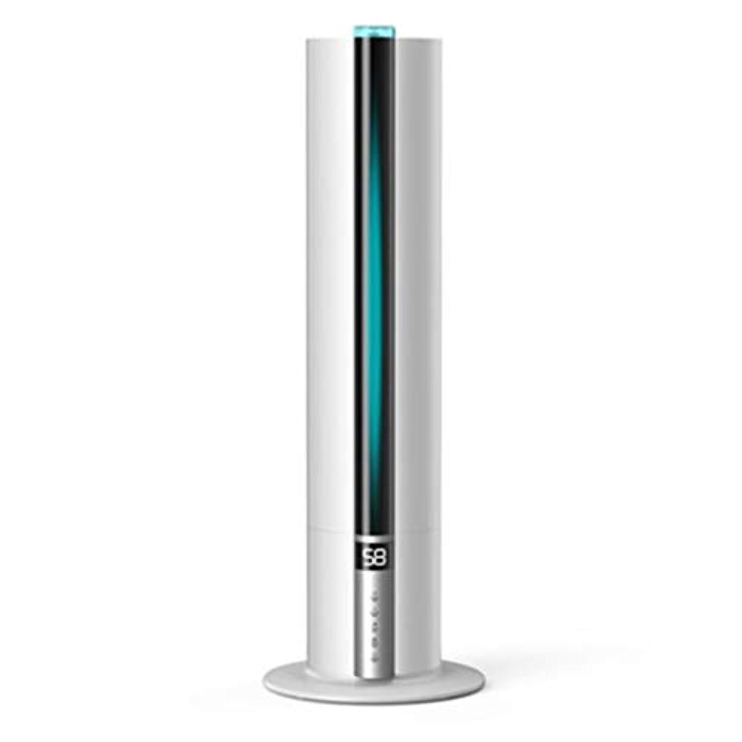 超音波クールミスト加湿器7.5L超静音インテリジェント純恒湿、ウォーターレスオートオフ超静音(色:黒) (Color : White)