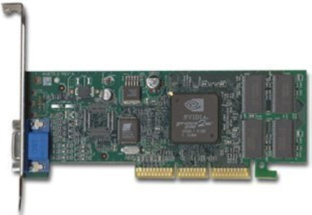 キャプション担保利用可能ゲートウェイ – ゲートウェイNvidia geforce2 32 MB mx200カードAGP 6002023 nv875.0 Rev B