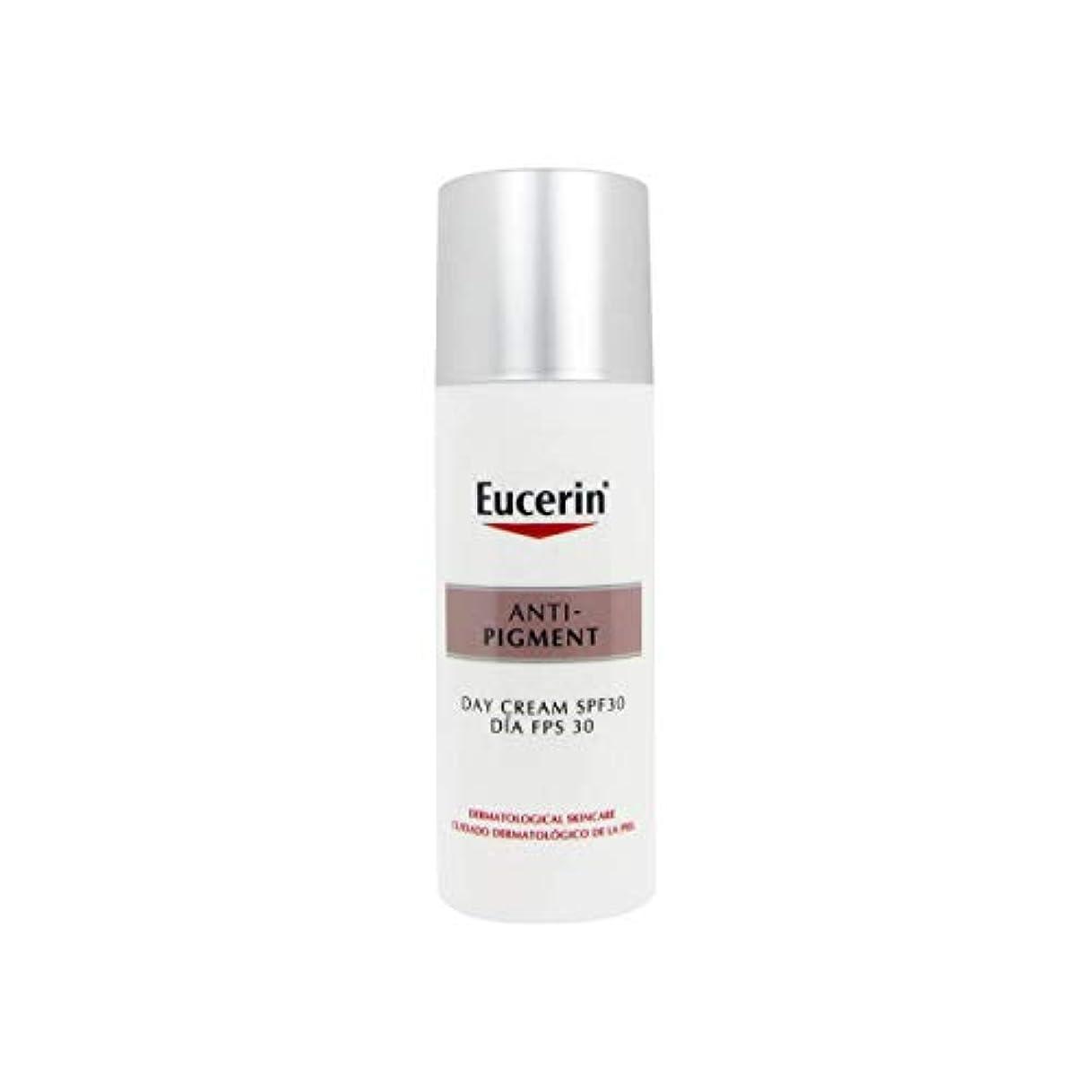 試験洗剤ポークユーセリンアンチピグメントデイクリームSPF30 50ml