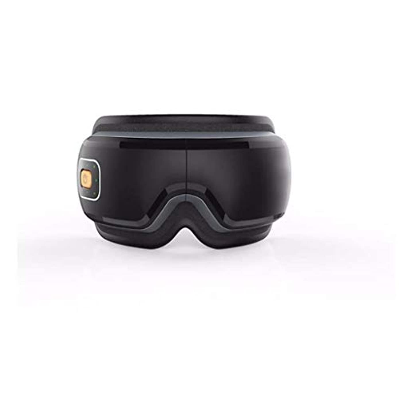 貫通する幽霊クールアイマッサージャー、スマート電気アイマッサージアイマスク、音楽/加熱/圧縮/空気圧/複数周波数の振動/なだめるような音楽アイケア、マッサージリモートコントロール、旅行オフィスファミリーカー