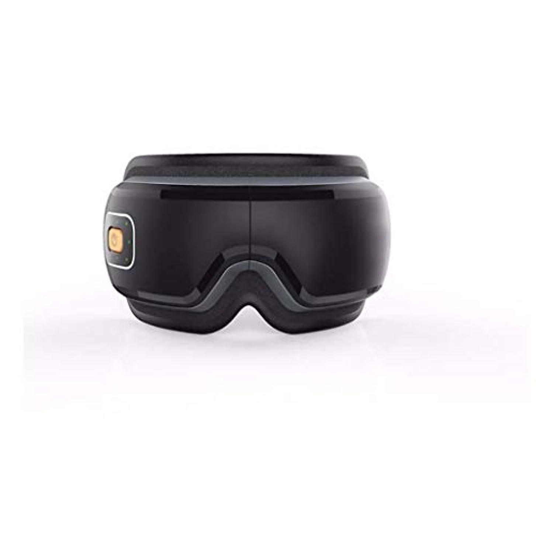 使役土器けん引アイマッサージャー、スマート電気アイマッサージアイマスク、音楽/加熱/圧縮/空気圧/複数周波数の振動/なだめるような音楽アイケア、マッサージリモートコントロール、旅行オフィスファミリーカー