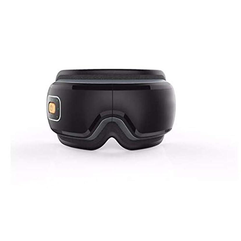 閉塞無実ボイドアイマッサージャー、スマート電気アイマッサージアイマスク、音楽/加熱/圧縮/空気圧/複数周波数の振動/なだめるような音楽アイケア、マッサージリモートコントロール、旅行オフィスファミリーカー