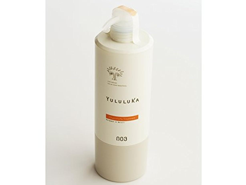 ライナー豆腐可塑性ユルルカ シプレーフラッフィー トリートメント(620g)