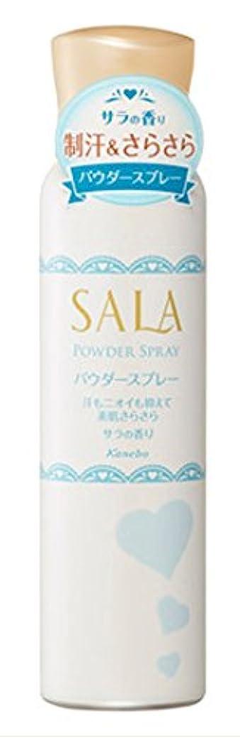 信頼性のある始まり寝具【カネボウ】SALA(サラ) パウダースプレーS サラの香り 90g (制汗剤)×3