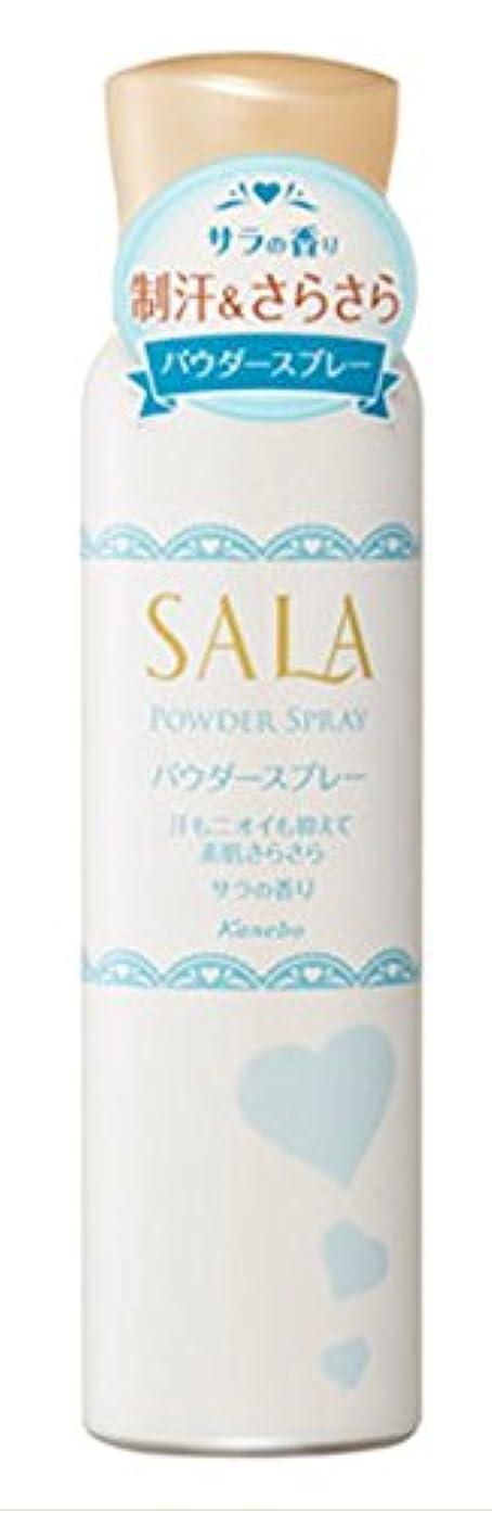 ガイドキノコシェード【カネボウ】SALA(サラ) パウダースプレーS サラの香り 90g (制汗剤)×3