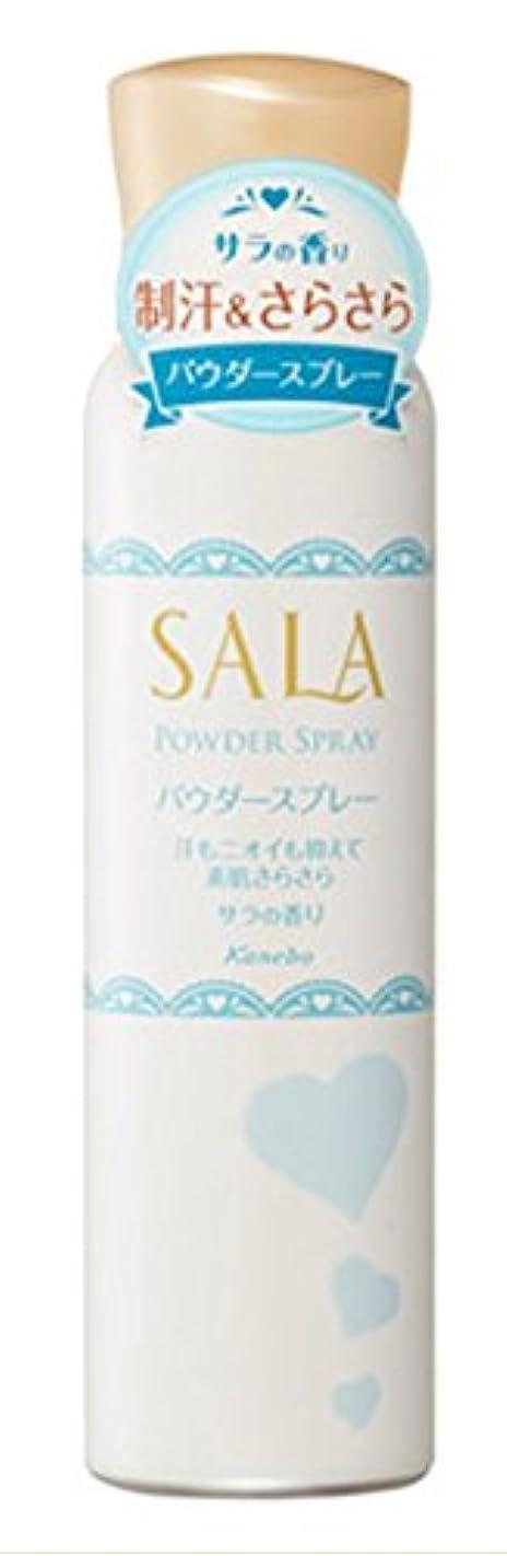 【カネボウ】SALA(サラ) パウダースプレーS サラの香り 90g (制汗剤)×3