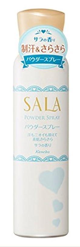 すぐにシットコムワーム【カネボウ】SALA(サラ) パウダースプレーS サラの香り 90g (制汗剤)×3