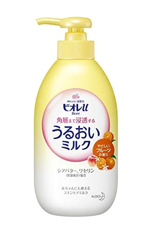 オピエートステレオタイプ銅ビオレu 角層まで浸透 うるおいミルク フルーツ 300ml